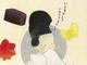 """司書メイドの同人誌レビューノート:和菓子の""""をかし""""な話はいかが? 読んだらきっと食べたくなる「平安時代×和菓子」なイラスト集"""