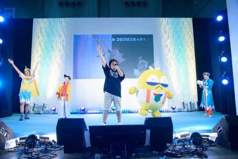岡崎体育 コロコロコミック 40周年ソング