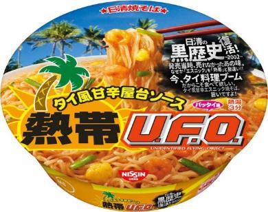 日清 黒歴史 カップヌードル どん兵衛 U.F.O.