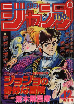 1987年新年1・2号