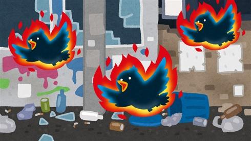Twitterの書き込み分析で暴動発生を早期発見 英大学が論文発表、警察よりも平均23分早く