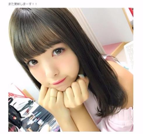 藤田ニコル ブログ