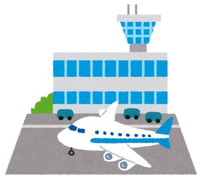 タラップ 航空会社