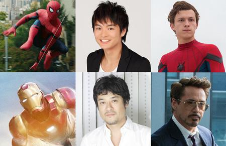 映画「スパイダーマン:ホームカミング」 日本語吹き替えキャスト