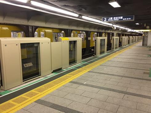 東京メトロ、ホームドア設置計画発表