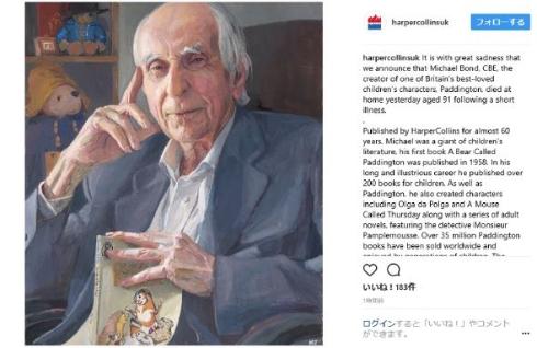 91歳で亡くなった「パディントン」作者のマイケル・ボンド