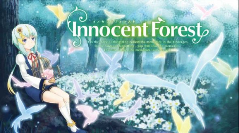 VR ライトノベル FullDive novel Innocent Forest