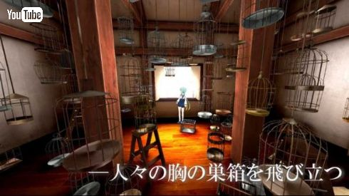 VR ライトノベル FullDive novel Innocent Forest
