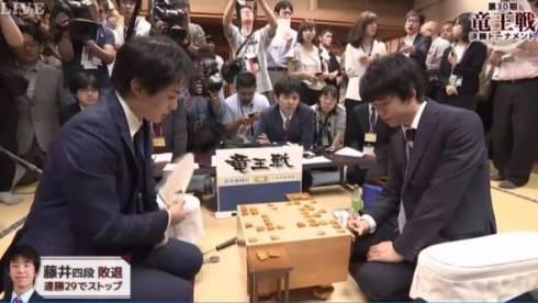 藤井聡太 佐々木勇気 29連勝 30連勝 記録 将棋