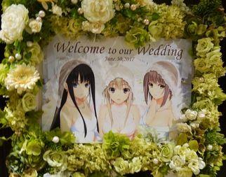 VR結婚式 二次元 本物 式場 hibiki works 新妻LOVELY×CATION