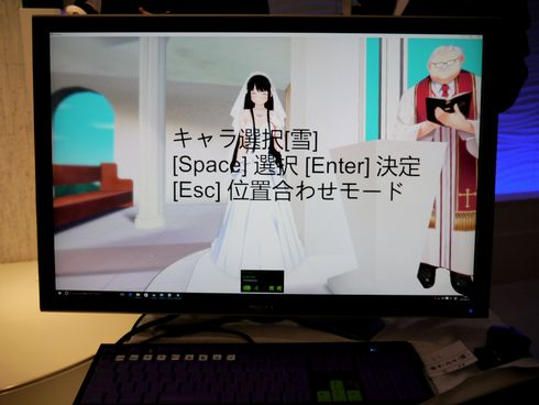 VR結婚式 二次元 本物 式場 hibiki works 新妻LOVELY×CATION