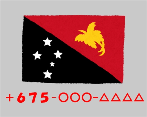 「+675」から始まる不審な国際電話着信にご注意を 携帯各社が注意喚起