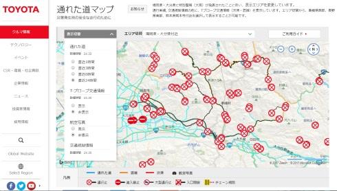 トヨタ 通れた道マップ 福岡県 大分県