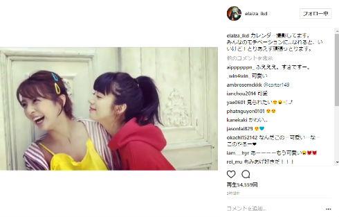 池田エライザ 柳ゆり菜