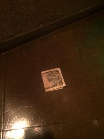 高尾山トリックアート美術館 1000円札