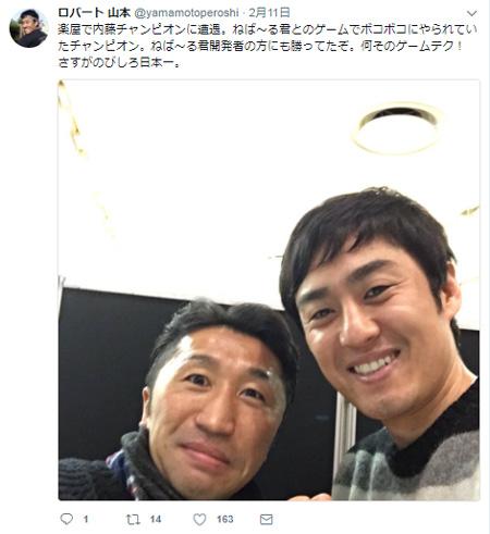 山本博 (お笑い芸人)の画像 p1_9