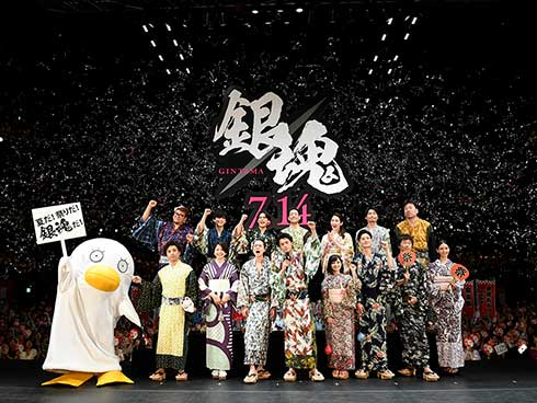 東京ドームシティホールで行われたジャパンプレミアの1枚