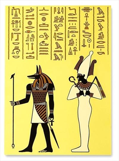 古代エジプトウォールシール