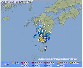 鹿児島 地震 震度5強