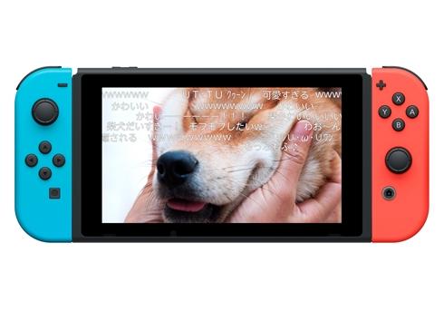 Switchがニコニコ動画に対応! テレビでも携帯モードでも再生可能に