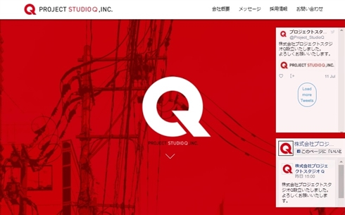 庵野「『シン・エヴァ』は手伝っていただくと思う」 アニメ・CG制作会社「プロジェクトスタジオQ」設立