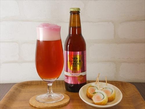 岩下食品ニュージンジャービール