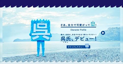オリジナルフレーム切手・呉