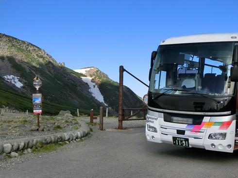 世界一高いバス停