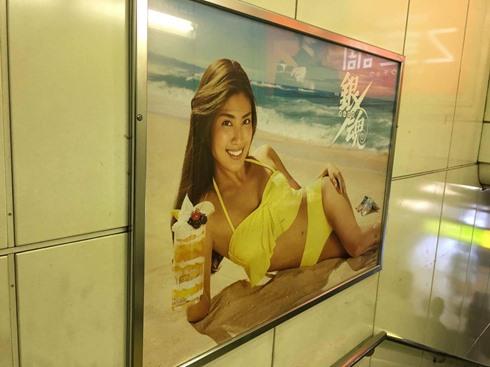 銀魂いらすとや広告