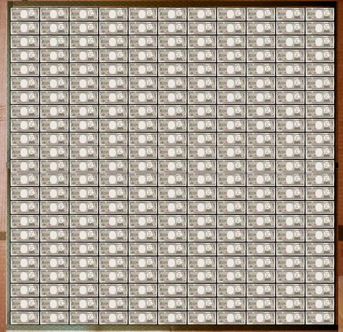 畳に1万円を敷き詰めた画像