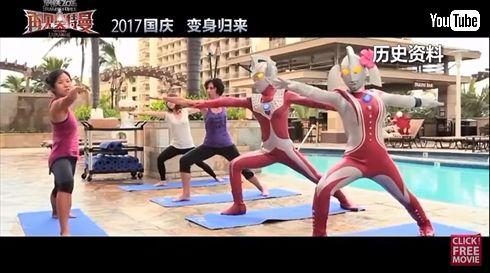 ドラゴンフォース〜さようならウルトラマン〜(原題:鋼鐵飛龍之再見奧特曼)
