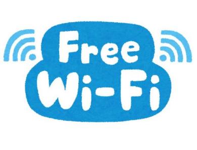 無料Wi-Fi 利用条件 トイレ掃除 実験