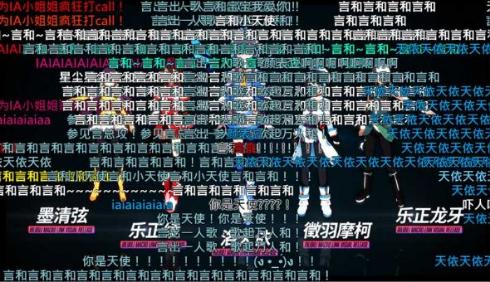 ビリビリ動画 中国 BILIBILI WORLD 2017 超会議