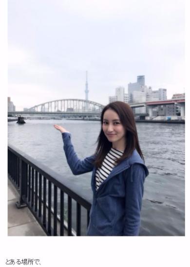 矢田亜希子 現在