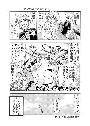 同人誌「めがねのね〜眼鏡の音〜vol1」