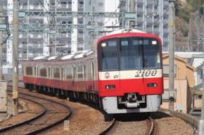 京急電鉄 カラオケルーム JOYSOUND