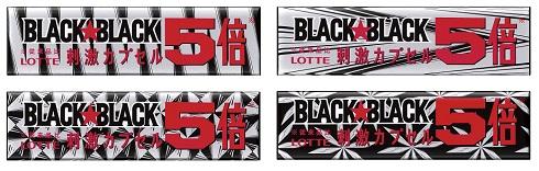 ブラックブラック5倍