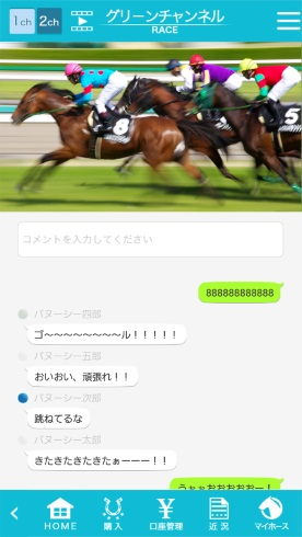DMM.com証券 バヌーシー 馬