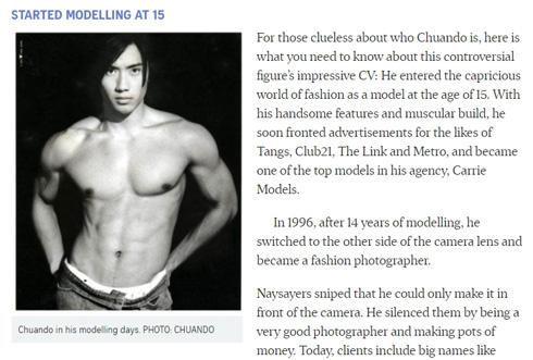 若すぎるシンガポールの写真家・Chuando Tanさん