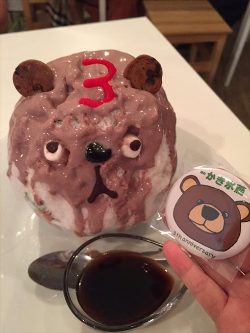 かき氷 蔦-Tsuta
