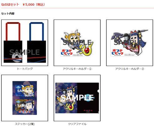 竹書房 キングレコード ポプテピピック コミックマーケット92