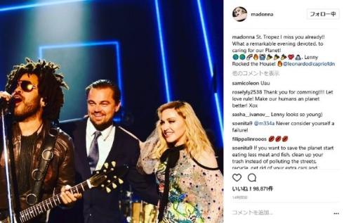 マドンナとレオナルド・ディカプリオ、レニー・クラヴィッツ「Leonardo DiCaprio Foundation Gala 2017」で