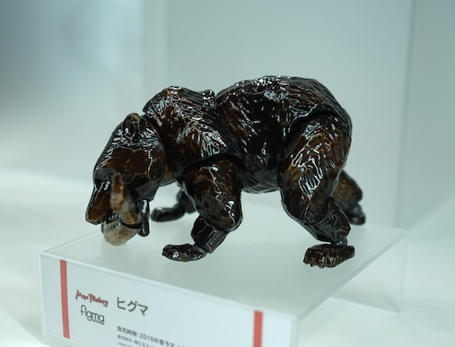 figuma 木彫りの熊 ヒグマ