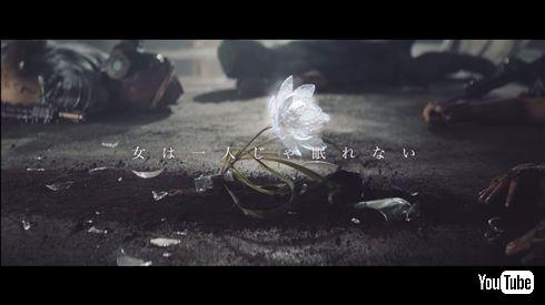 「ワンダーウーマン」日本版イメージソング 乃木坂46「女はいつだって一人じゃ眠れない(恋が邪魔をしているよ)」歌詞に批判意見