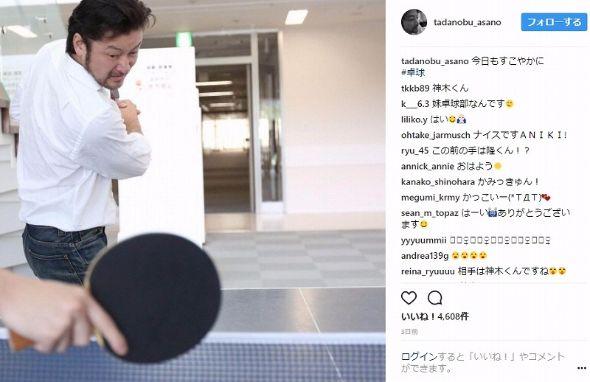 浅野忠信 Instagram