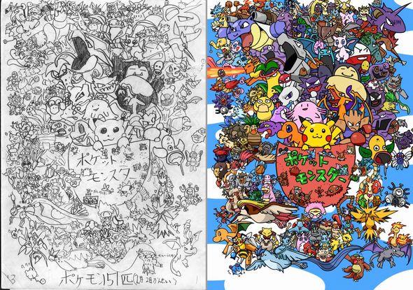 ポケモン 20年 イラスト リメイク