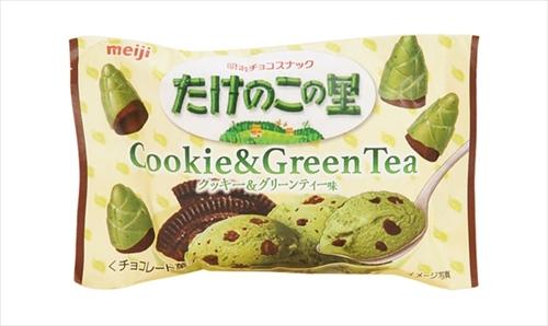 たけのこの里 クッキー&グリーンティー味