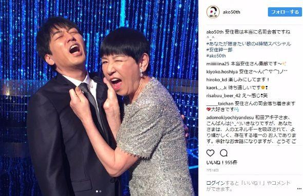 和田アキ子 Instagram