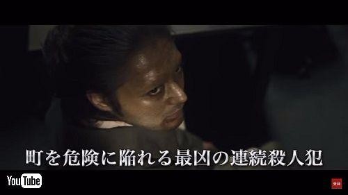 ジョジョ 山田孝之