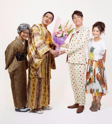 古坂大魔王 結婚
